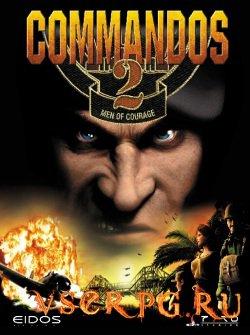 Постер игры Commandos 2
