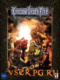 Постер игры Kingdom Under Fire