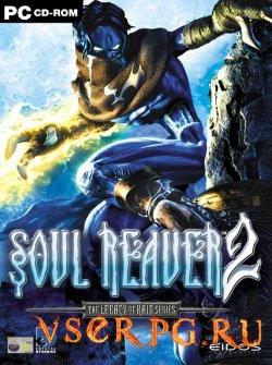 Постер игры Soul Reaver 2