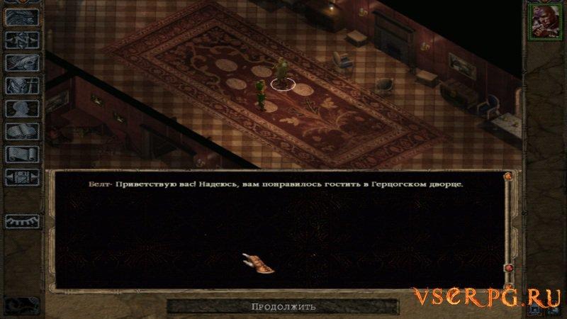 Baldur's Gate 2 screen 1
