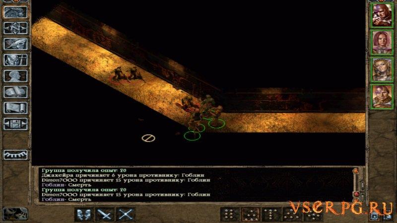 Baldur's Gate 2 screen 2