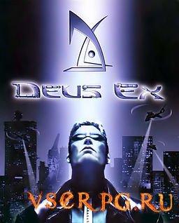 Постер игры Deus Ex