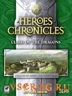 Постер игры Схватки драконов