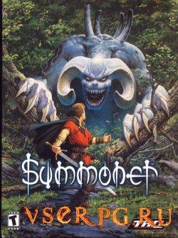 Постер игры Summoner