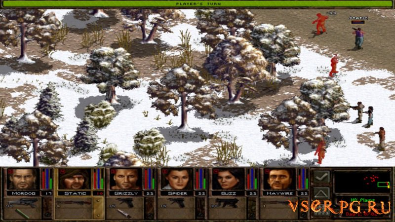 Jagged Alliance 2: Unfinished Business screen 1