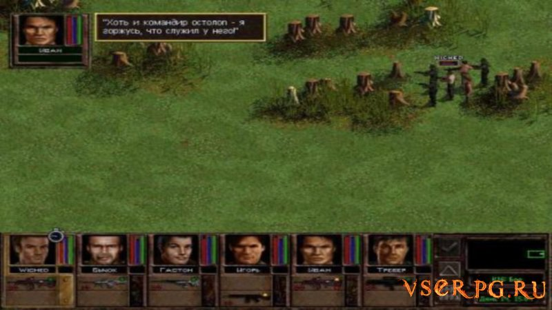 Jagged Alliance 2: Unfinished Business screen 3