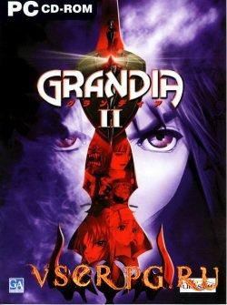 Постер Grandia 2