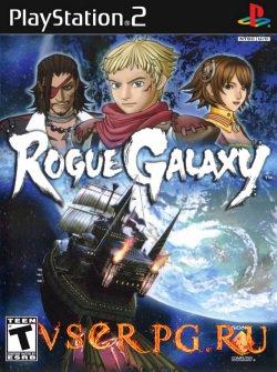 Постер игры Rogue Galaxy