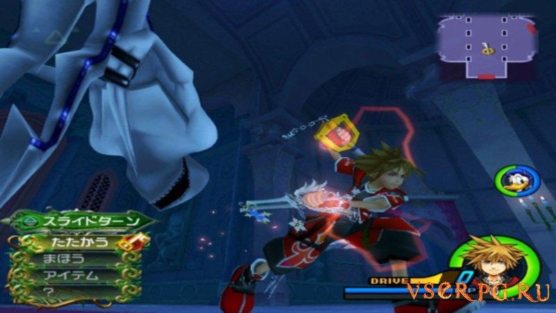 Kingdom Hearts 2 screen 3