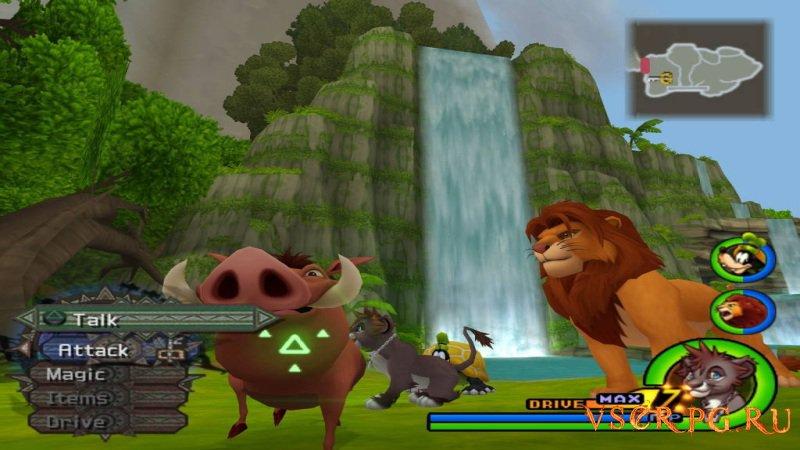 Kingdom Hearts 2 screen 1