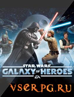 Постер Star Wars Galaxy of Heroes [iOS iPhone]