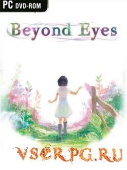 Постер игры Beyond Eyes
