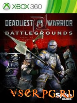 Постер игры Deadliest Warrior Battlegrounds