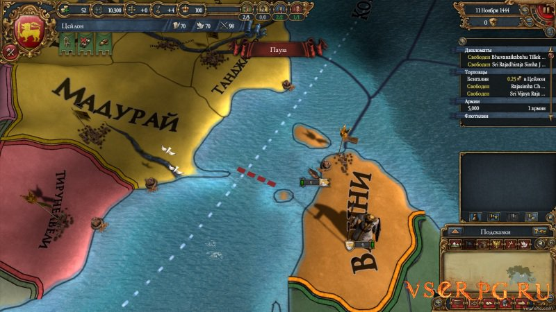 Europa Universalis 4: Common Sense screen 1
