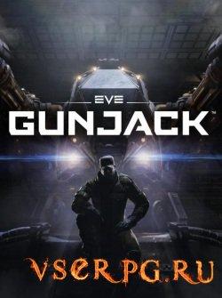 Постер игры Gunjack
