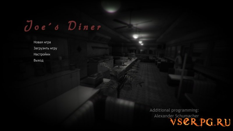 Joe's Diner screen 3