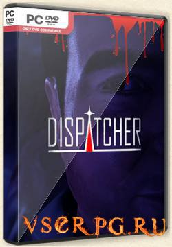 Постер Dispatcher