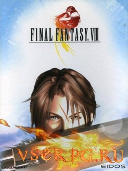 Постер игры Final Fantasy 8