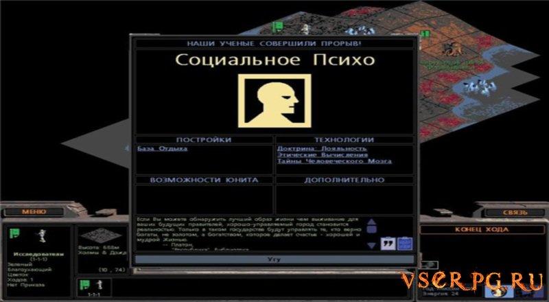 Alpha Centauri screen 2
