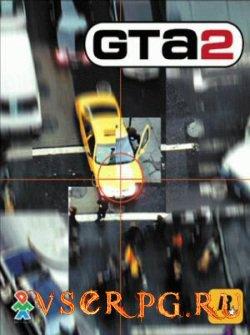 Постер игры GTA 2