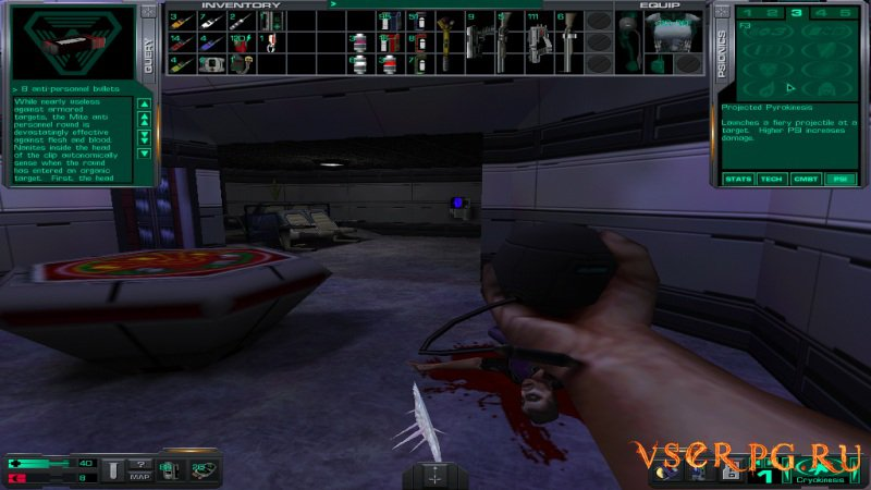 System Shock 2 screen 2
