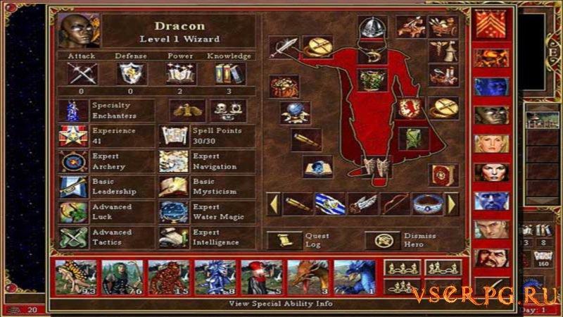 Герои 3: Клинок Армагеддона screen 1