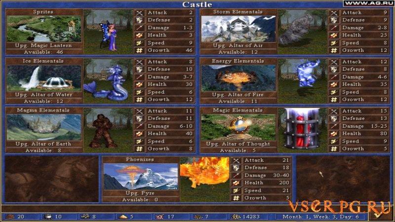 Герои 3: Клинок Армагеддона screen 3