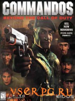 Постер игры Commandos: Beyond the Call of Duty