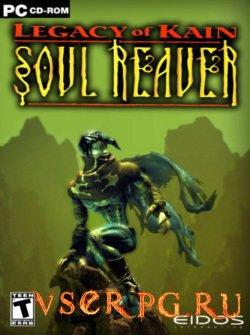 Постер игры Legacy of Kain: Soul Reaver