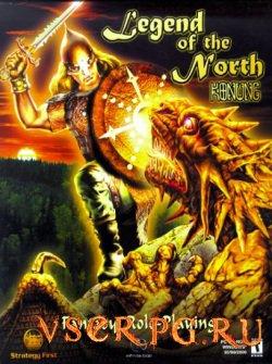 Постер игры Князь: Легенды лесной страны