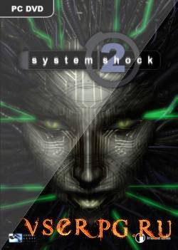Постер игры System Shock 2