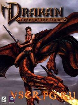 Постер игры Drakan Order of the Flame
