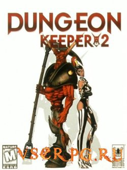Постер игры Dungeon Keeper 2