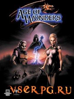 Постер игры Age of Wonders