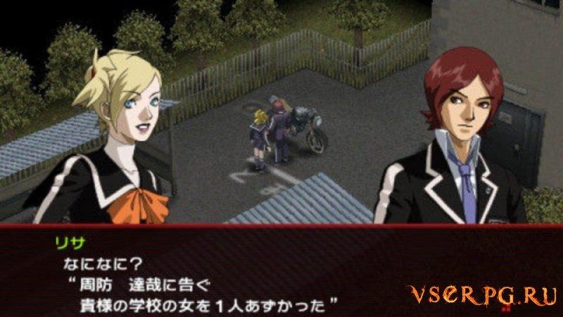 Persona 2 screen 3