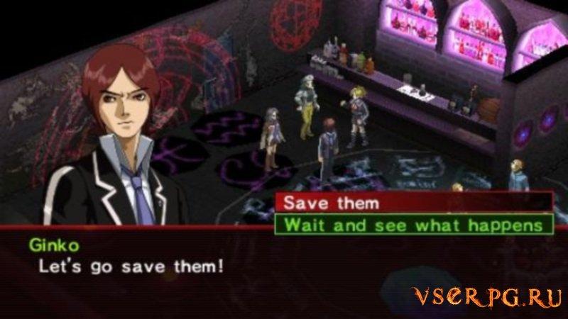 Persona 2 screen 1