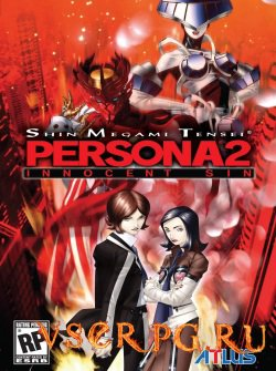 Постер игры Persona 2