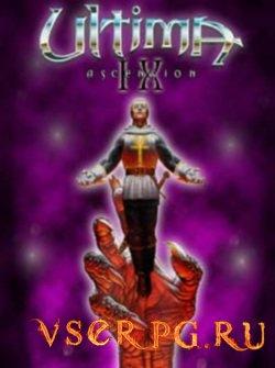 Постер игры Ultima 9