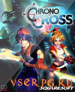 Постер игры Chrono Cross