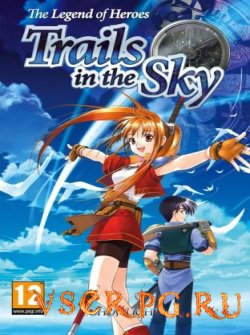 Постер игры The Legend of Heroes: Trails in the Sky