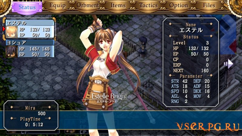 The Legend of Heroes: Trails in the Sky screen 3