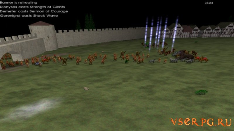 Dominions 2 screen 1