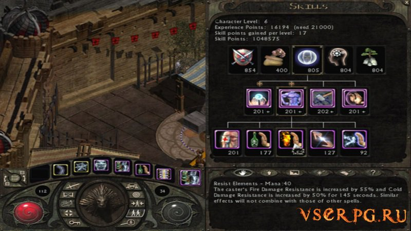 Lionheart Legacy of the Crusader screen 1
