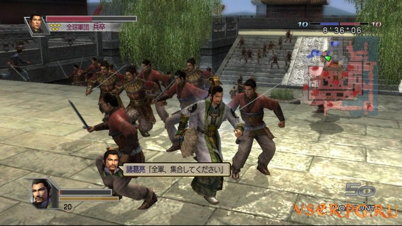 Dynasty Warriors 5 screen 1