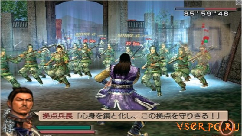 Dynasty Warriors 5 screen 2
