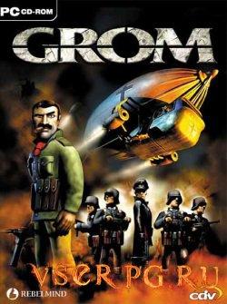 Постер игры GROM