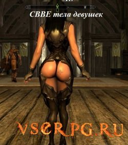 Постер игры CBBE тела девушек