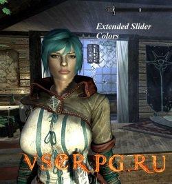 Постер игры Extended Slider Colors (оттенки внешности)