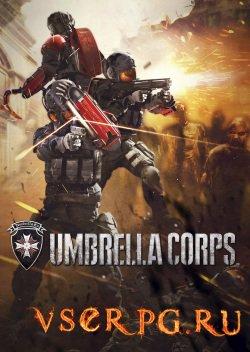 Постер игры Umbrella Corps
