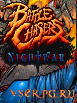 Постер игры Battle Chasers Nightwar